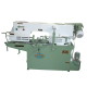 175mm Low Speed Bandsaw Machine, bandsaw cutting machines